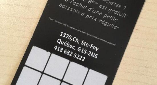 Carte récompenses | Marjane | Boucherie – Épicerie – Traiteur