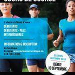 Club de course automne 2018 | Coureur Nordique (Le)