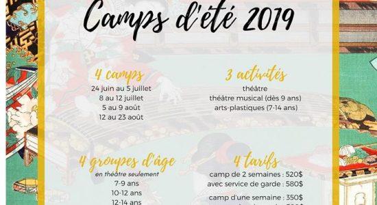 Camp d'Été 2019