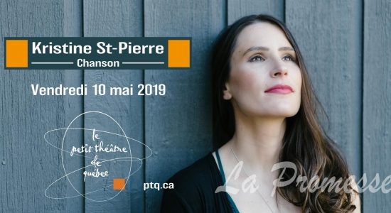 Kristine St-Pierre: La promesse